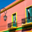 Colourful house in La Boca — Stock Photo