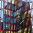 Red facade of an office building — Stock Photo