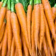Carrots at the grocery — Stock Photo
