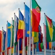 Different international flags — Stock Photo