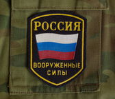 Russian army chevron with flag — Stock Photo
