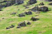 Slope of mountain — Stock Photo