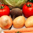 Vegetables — Stock Photo #28616807