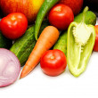 Vegetables — Stock Photo #30897049