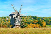 Old windmills on a picturesque hill. — Stock Photo