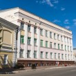 Old House in Omsk — Stock Photo