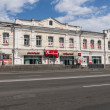 Omsk. city ​​streets — Stock Photo