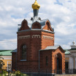 Stock Photo: Сhurch in Omsk