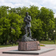 Stock Photo: Monument to Constantine Vrubel