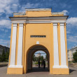 Stock Photo: Gates in Omsk