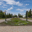 Stock Photo: Park in Omsk