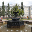 Stock Photo: Fountain in Omsk