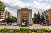 The gates in Omsk — Stock Photo