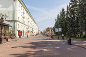 Center of Nizhny Novgorod — Stock Photo