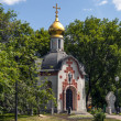 Stock Photo: Orthodox chapel