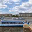 Pleasure boat on the Moscow River - Zdjcie stockowe