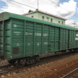 RussiBoxcar for livestock — Stock Photo #15596543