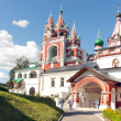 Ancient Orthodox monastery — Stock Photo #15596665