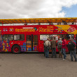Decker bus tour in Moscow — Stockfoto