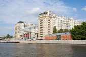 Moscow river landscape — Stock Photo