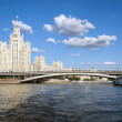 Moscow river landscape. - Stock Photo