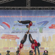 Acrobatic performances - Stock Photo