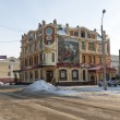 Stock Photo: Omsk in Siberiin winter