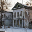 Old houses in the center of the city of Omsk. Siberia. winter — Stock Photo