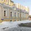 Omsk in Siberia in winter - Stock Photo