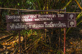 Radon hot spring and the river jungles of Thailand — Stock Photo