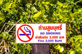 A poster with the smoking ban in Thailand with a fine of 2,000 baht — Stock Photo