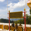 Stock Photo: Beautiful altar in Buddhist monastery in Thailand