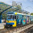 The station and the light rail line in Kiev. Ukraine — Foto Stock