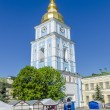 An old orthodox church in the famous monastery of Kiev. Ukraine — Stock Photo