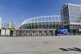 现代足球在基辅奥林匹克体育场。乌克兰. — 图库照片
