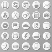 Set of paper icons. Vector illustration. — Stock Vector
