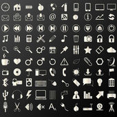 Set of metal icons. — Stock Vector