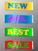 Set of colorful ribbons. — Vettoriale Stock