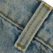 Stock Photo: Seams on denim texture