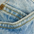 Seams on the denim texture — Zdjęcie stockowe