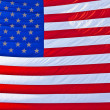 American flag background — Stock Photo #14762719