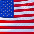 Americflag background — Stock Photo #14762719