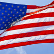American flag background — Stock Photo #14762733