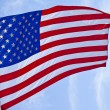 American flag background — Stock Photo #14762747