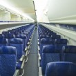 Stockfoto: Airplane seat