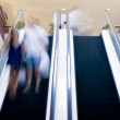 Double Escalator going up - Stock Photo