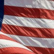 American Flag waving in the wind — Foto Stock