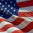 American Flag waving in the wind — Stock Photo #14930885