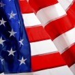 American Flag waving in the wind — Stock Photo