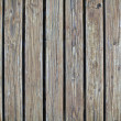 Stock Photo: Wood planks background